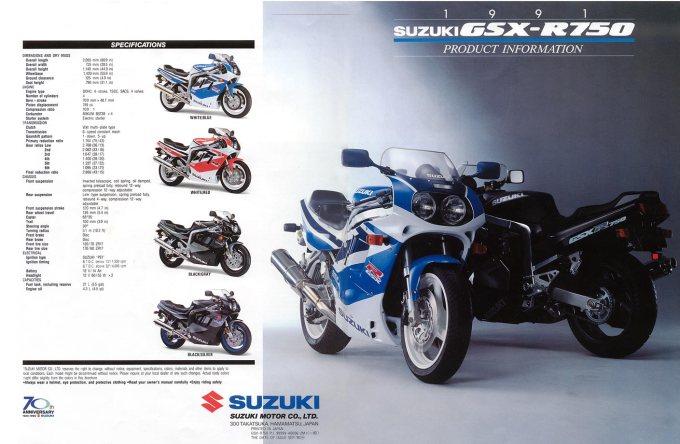 GSX-R750 1991年モデル