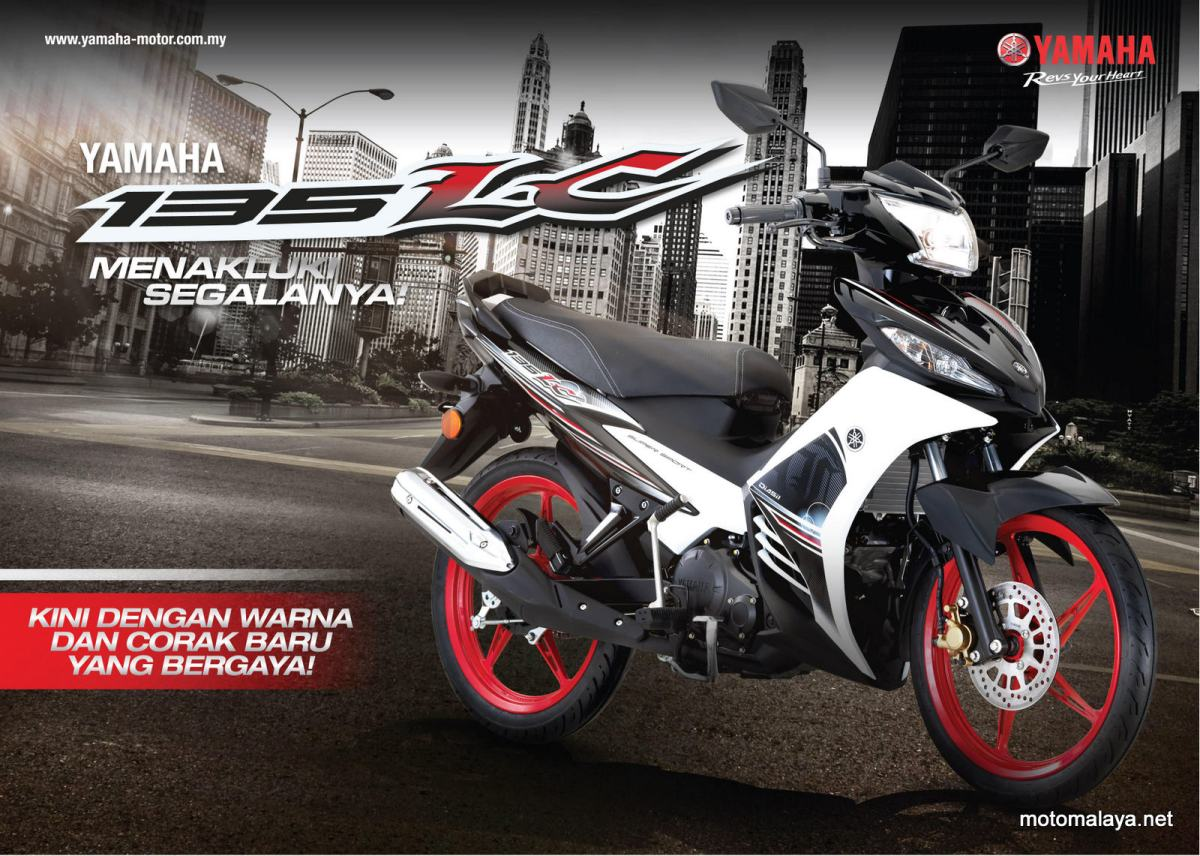 Yamaha 135LC (2016) Malaysia - 5 peningkatan