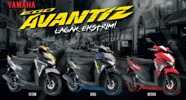 2016-Yamaha-Ego-Avantiz-color