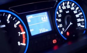 indikator safety belt penumpang sirion 2018 malang motomaxone