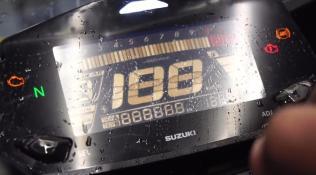 gixxer 250sf 9