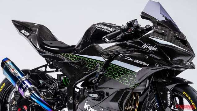 Ninja ZX-25R Full  Karbon A-Tech Black Diamond Motomaxone.com