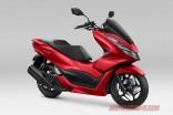01 New PCX160 2021 MotomaxoneCom Red Matte ABS