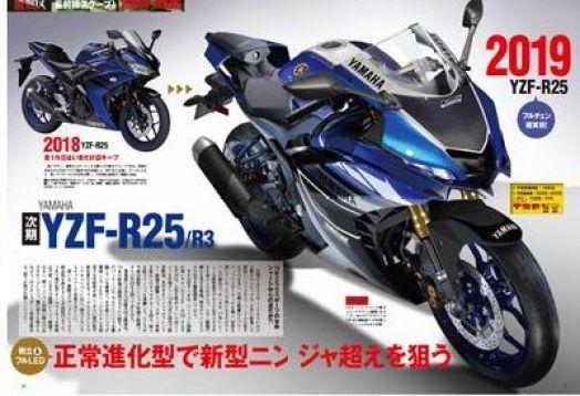 r25 facelift