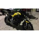 pegatinas-yamaha-mt-07-aniversario-2 Pegatinas motocicleta Yamaha Mt 07 carenado guardabarros colín...