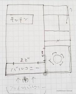 手書きの間取り図1
