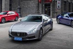 Maserati Range (feature)