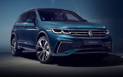 New Facelift Tiguan Hybrid and R Model