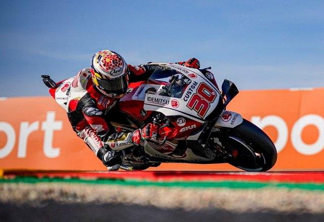 Takaaki Nakagami 2020 MotoGP Motorland 1