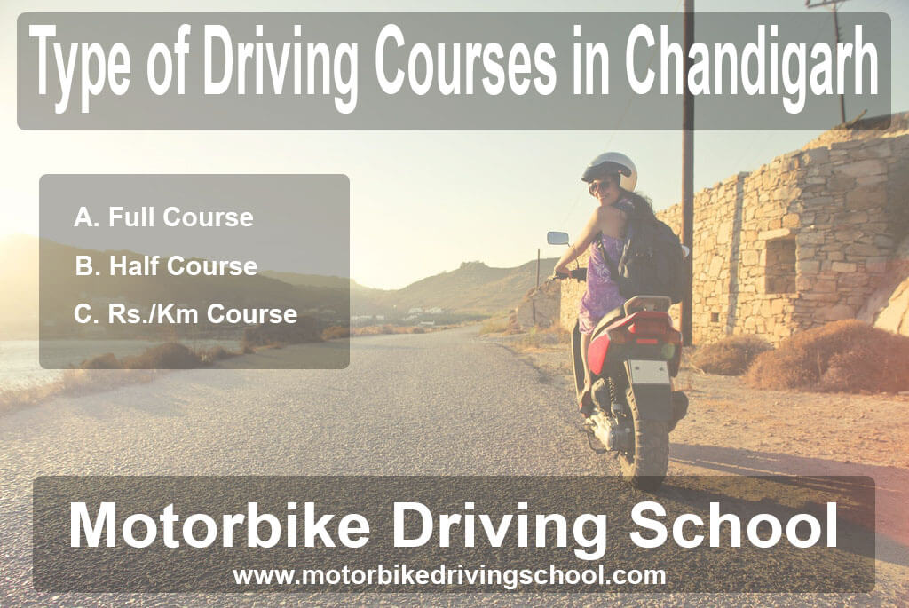 Driving courses in chandigarh