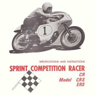 1961-1969 CR, CRS & ERS Sprint Service Manual
