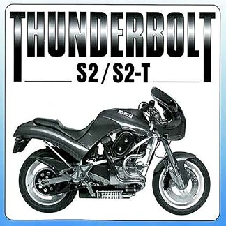 1995-1996 Buell Thunderbolt S2 Parts Catalog