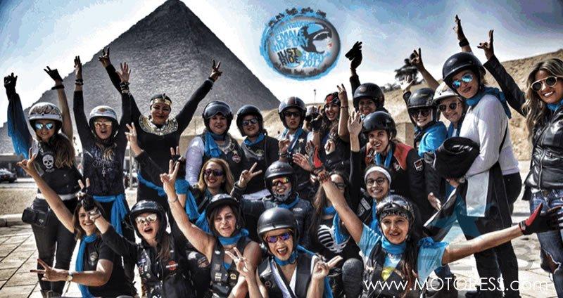 2017 International Female Ride Day Photo Contest on MOTORESS.com