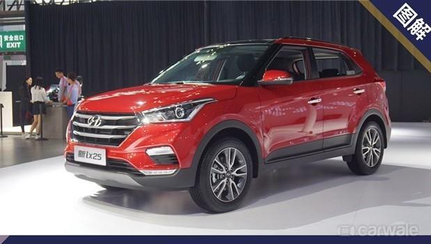 2018 Hyundai Creta Facelit