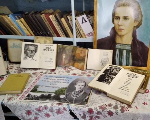 Виставка в бібліотеці до 150 річчя від дня народження ЛЕСІ УКРАЇНКИ