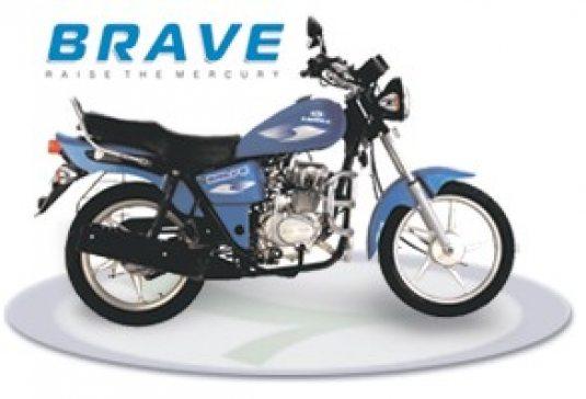 Kanda_Motors_Brave