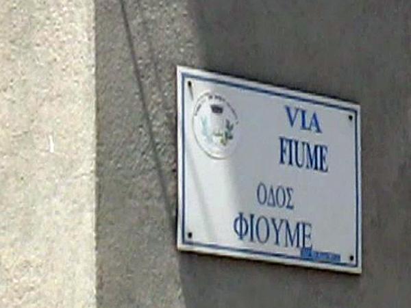 Straßenschild in griechischer Sprache in Kalabrien