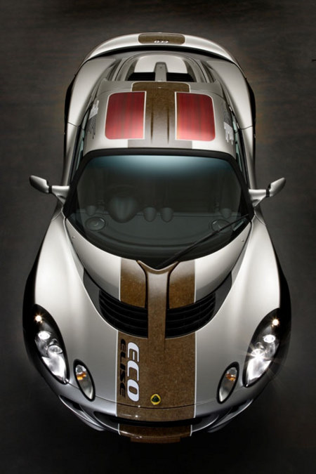 Lotus Eco Elise  |  Motor S/A