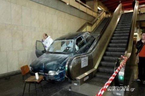 acidentes de carro - descendo a escada