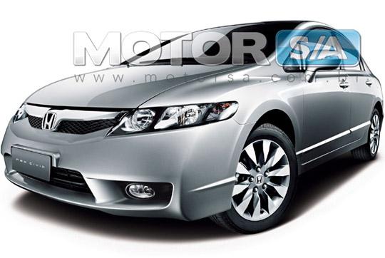 fotos de carros - New Civic LXL SE