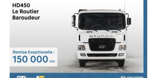 Hyundai HD450