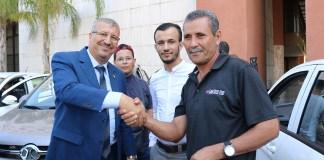 Baic Algérie