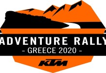 2020 KTM ADVENTURE RALLY, Affiche officielle