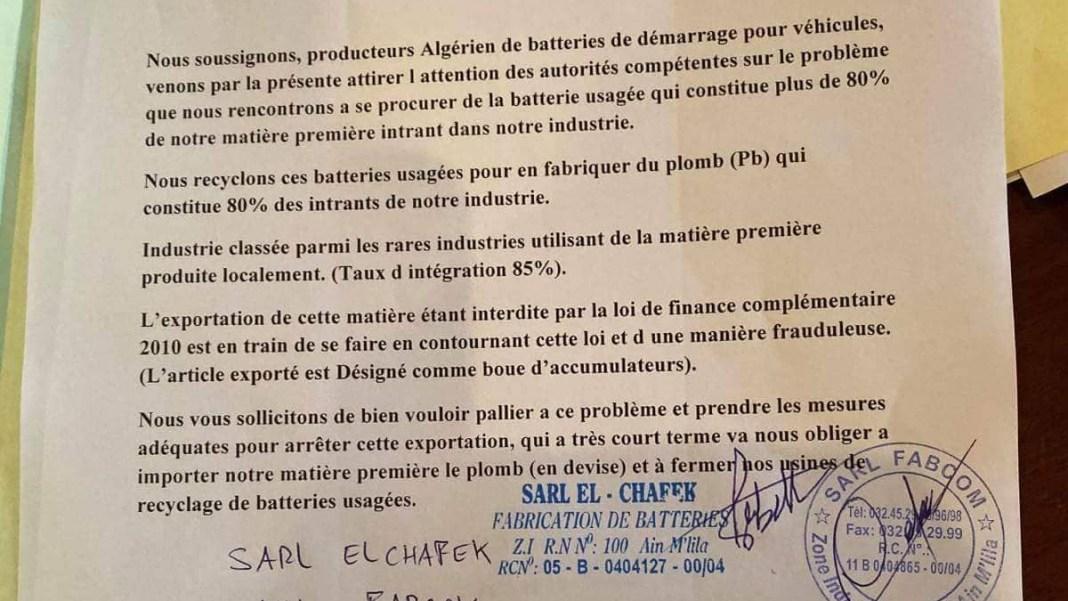 Les producteurs Algériens de batteries de voitures dénoncent des pratiques frauduleuses qui pénalisent leurs activités copie