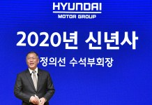 hyundai-leadership-commitment