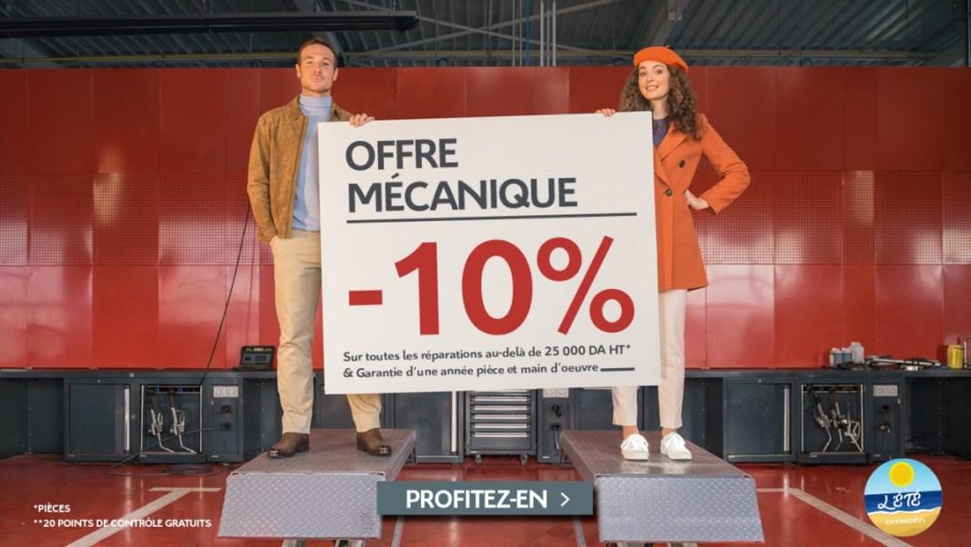 Citroen Algérie - Remise de 10% sur tous travaux mécaniques