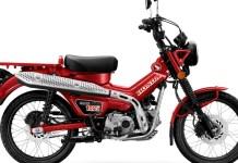 Honda Trail 125 2021