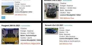 أسعار كليو 5 و 208 الجديدة في الجزائر : خيالية !