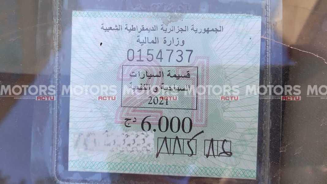 vignette automobile algérie 2021