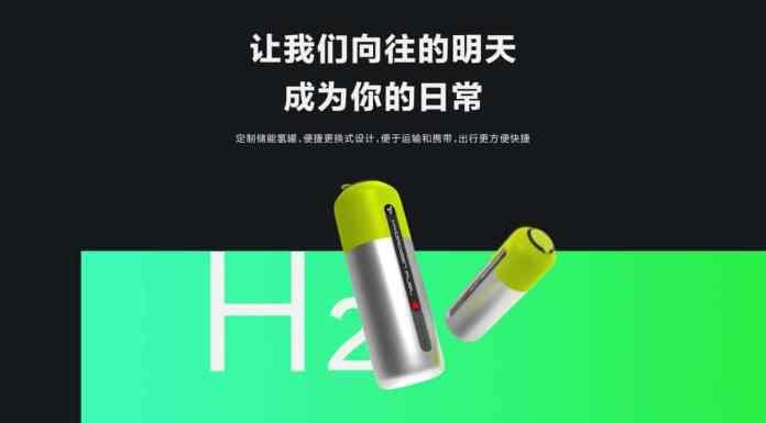 Segway Apex H2