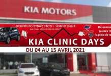 kia motos algérie clinic days