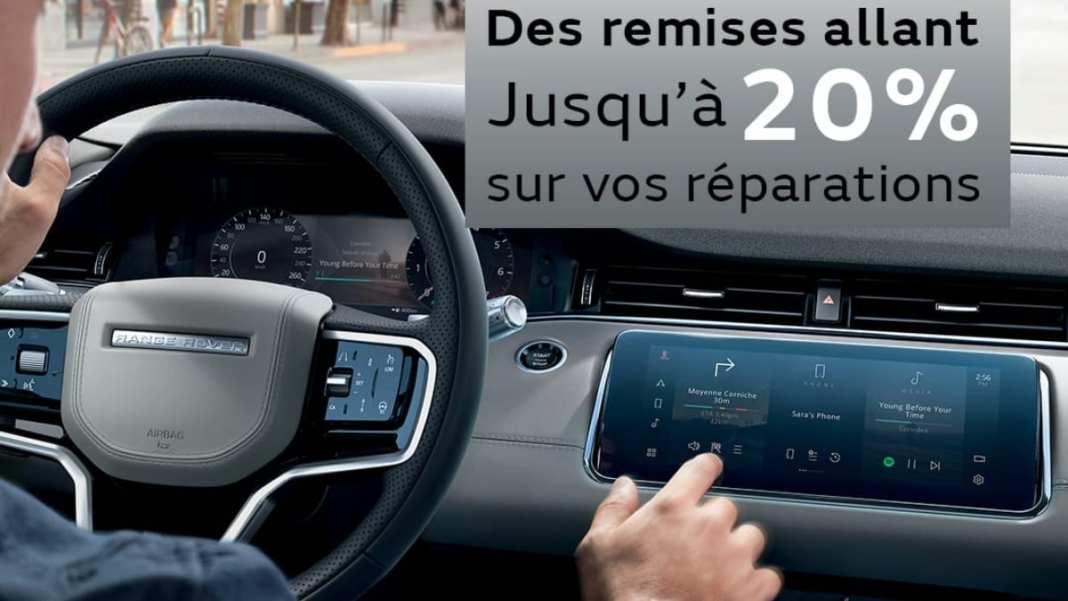 Jaguar Land Rover Oued Smar