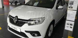 Renault Symbol Algérie