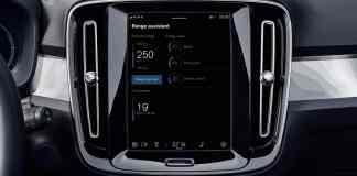 Volvo Cars - applicationAssistant
