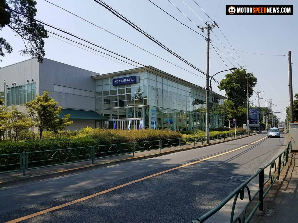 Mitaka Subaru In Japan - street view