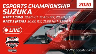 LIVE E-SPORTS – SPA – GT World Challenge Asia Esports