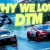 PURE RACE ACTION 🤩🏎 🏁 this is WHY WE LOVE DTM 💙💛 DTM Compilation
