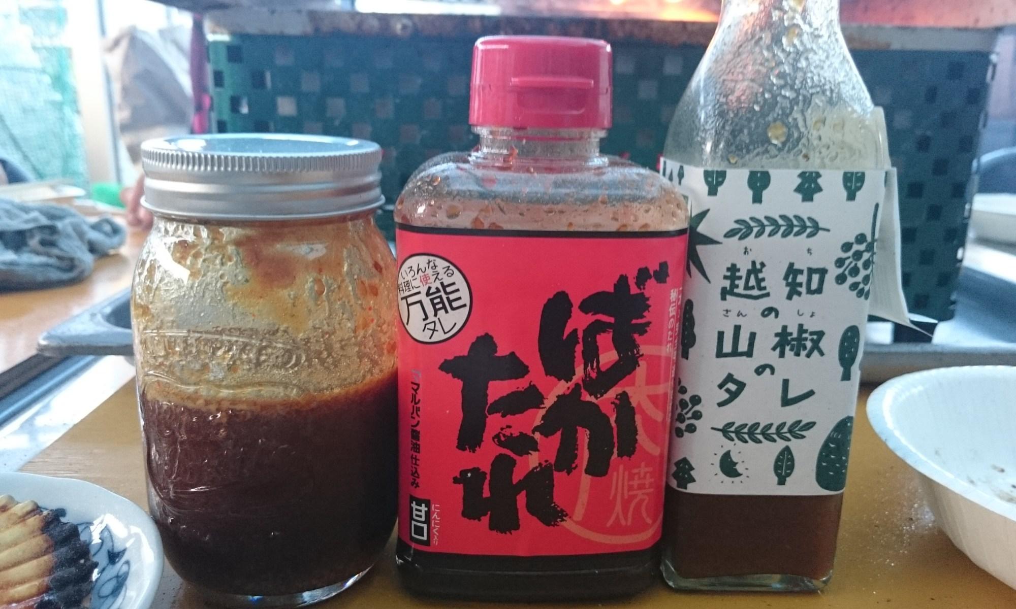 焼肉のタレ3種