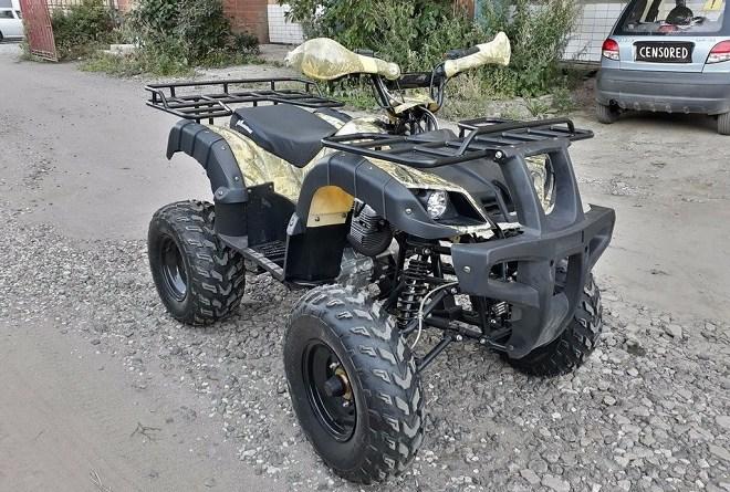 MotoLand ATV 250 Adventure