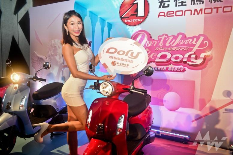 AEON Dory115 新車發表_SG 18.06.27_-2