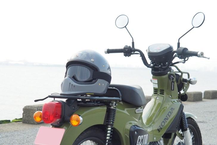 クロスカブ110にはオフヘルとかクラシックタイプをあわせたい
