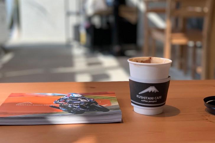 クシタニカフェで飲んだ甘めのカフェモカは美味しかった!