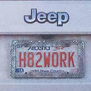 H82WORK vanity plate