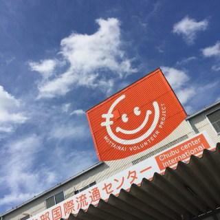 2020年の東京五輪・パラリンピックの新標語は「もったいない」。