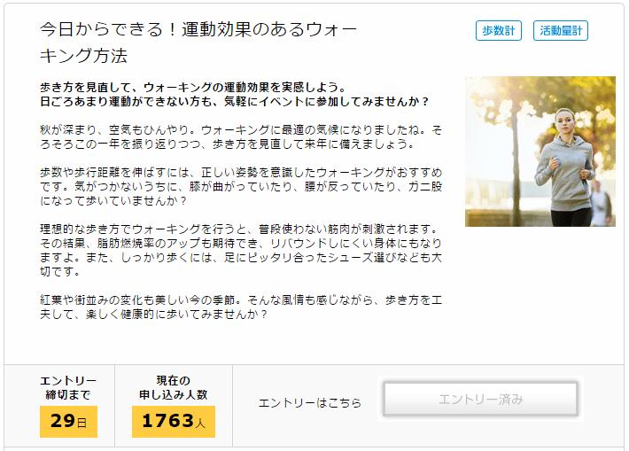 SnapCrab_NoName_2015-11-1_18-54-16_No-00