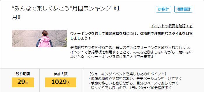 SnapCrab_NoName_2016-1-3_23-56-40_No-00